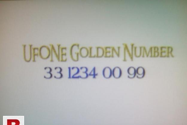 02 GOLDEN (Ufone Numbers)