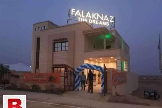 Falaknaz dreams plot for sale