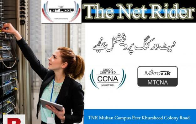 Networking training in multan