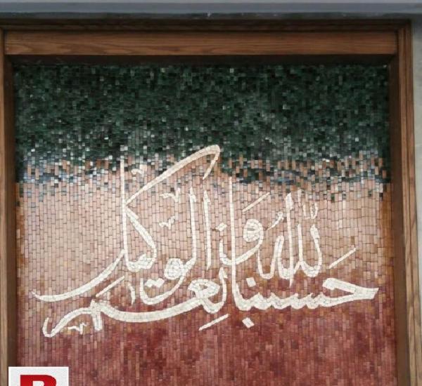 Mosaic designer for your dream home
