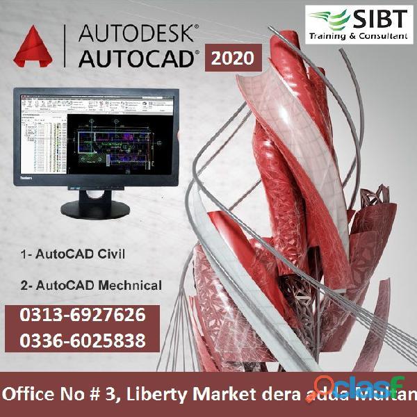 Auto cad mechanical 2d 3d courses in multan