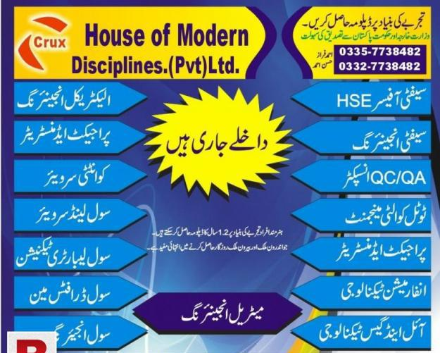 Crux house of modern discipline offers short courses
