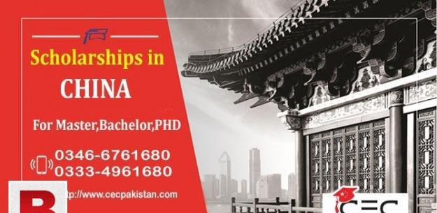 SCHOLARSHIP IN CHINA UNIVERSITIES