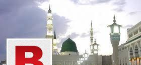 Lowest umrah package