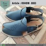 Buy peshawar zalmi chappal online