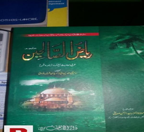 Old books (medical and islamic/sufism)