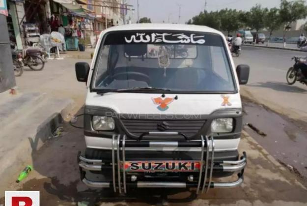 Suzuki Ravi for sale
