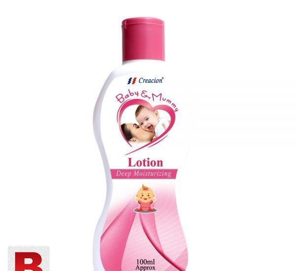 Baby and Mummy Lotion