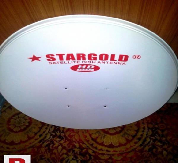 Dish 2.5 feet star gold hd