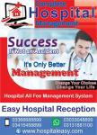Hospital Management Software In Pakistan, Bahawalpur