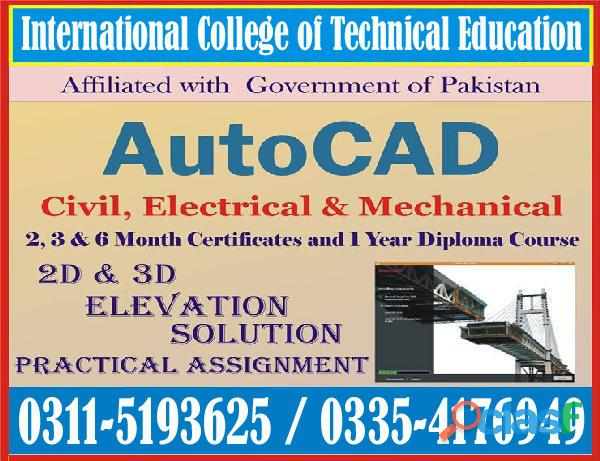 AutoCad 3D Mechanical course in Rawalpindi Islamabad Taxila Rawat Chakwal Gujrat Jhelum