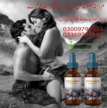 Original Extra Hard Power Oil Price in Shikarpur Call Now