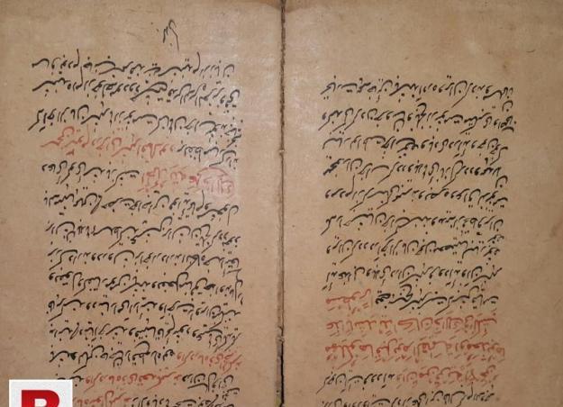 350 years old 3 hand written books