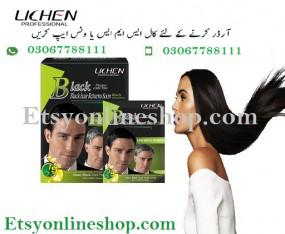 Lichen hair color prices in mianwali - 03067788111