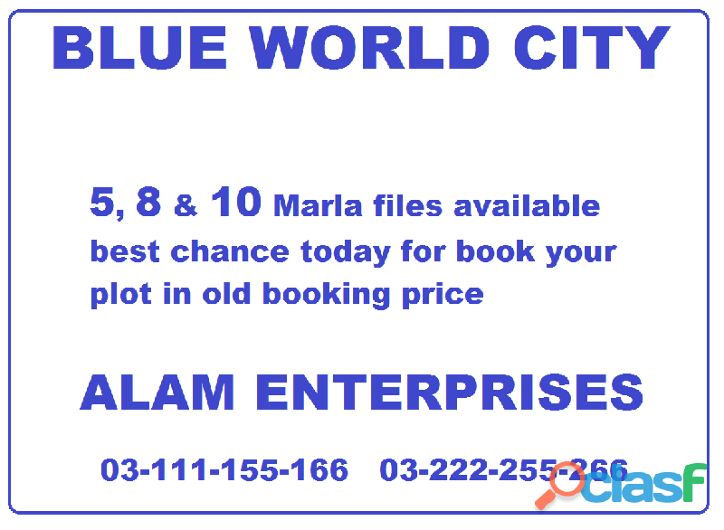 Blue world city islamabad plots for sale on installments 5 8 10 marla