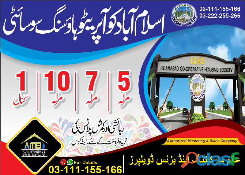 Ichs town islamabad cooperative housing society plots for sale