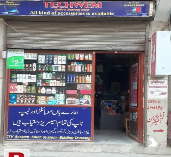 Mobile cosmatecs shop runing for sale small industry masjid