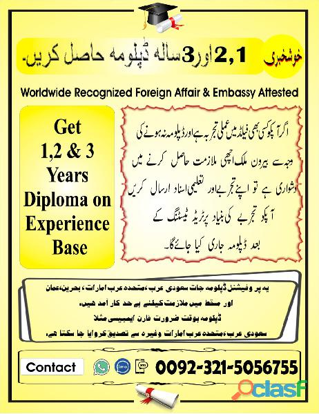 Civil engineering diploma course in rawalpindi