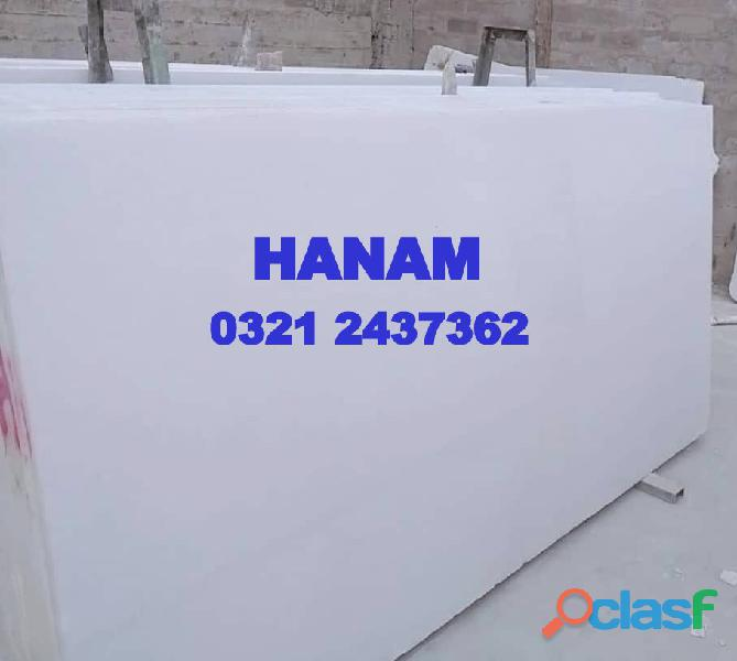 Pure White Marble Slabs 8