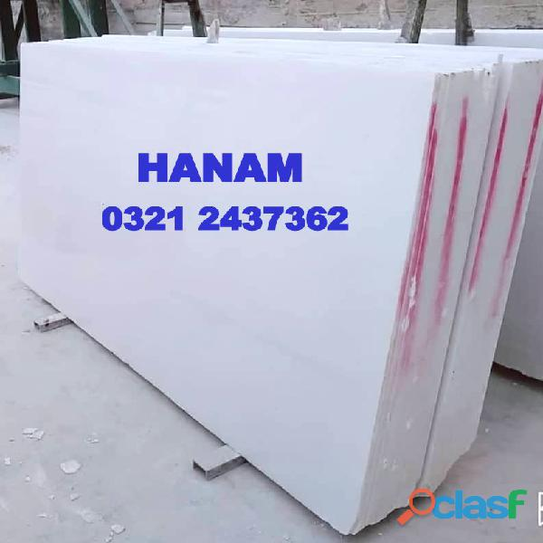 Pure White Marble Slabs 7