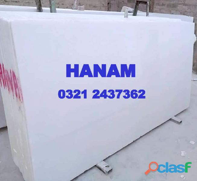Pure White Marble Slabs 3