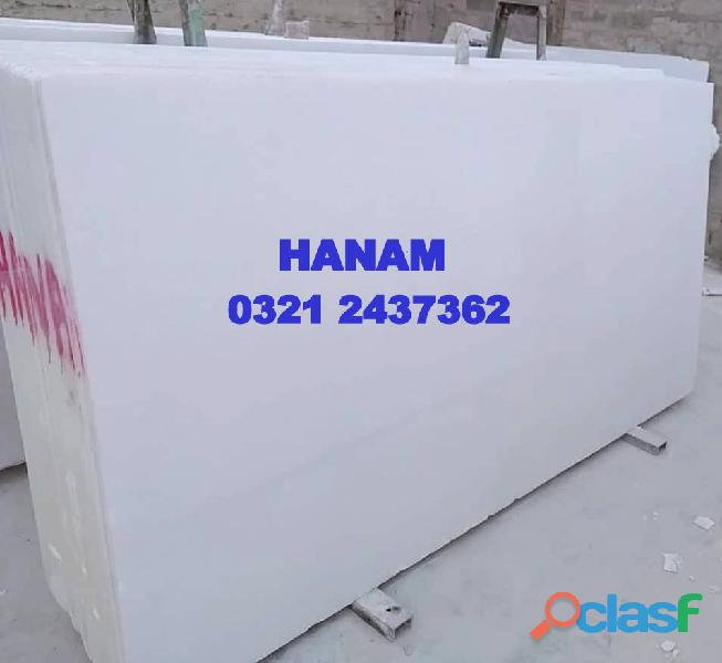 Pure White Marble Slabs 2