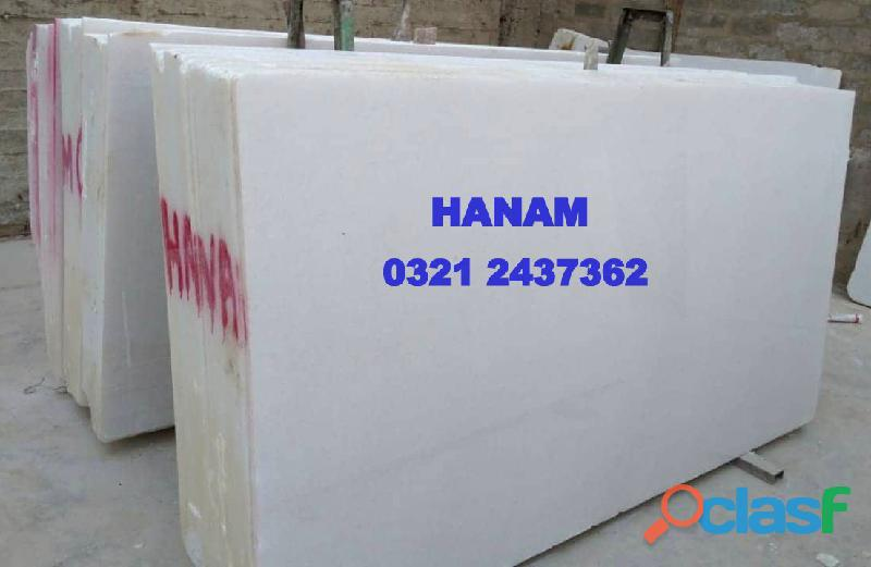 Pure White Marble Slabs 1