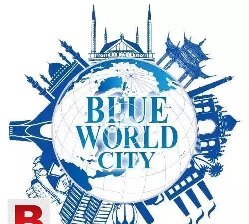 Awami complex blue world city