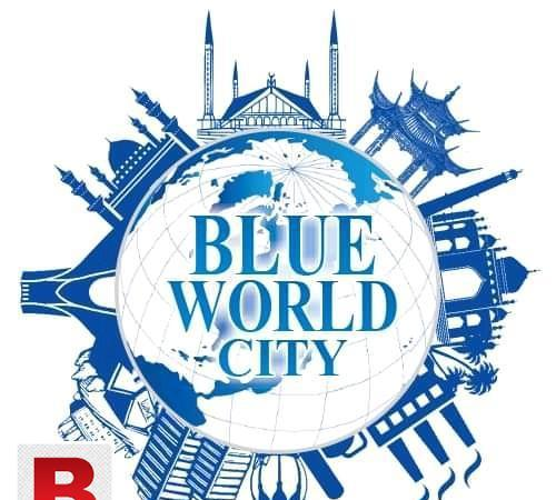Blue World City Files Sale