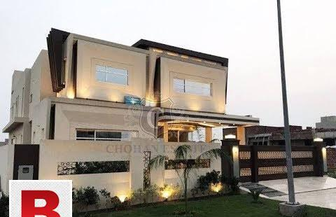 Brand new house for Sale in DHA Karachi