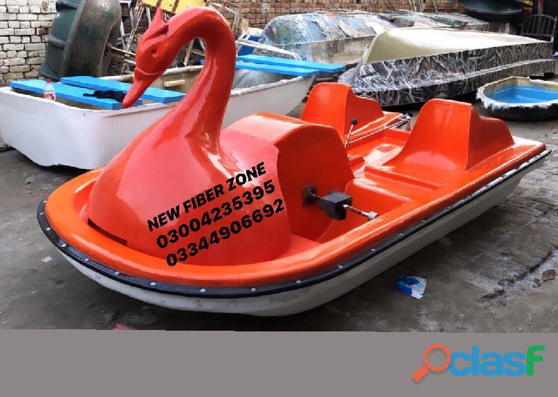 Fiberglass duck boat