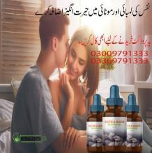 Original Extra Hard Power Oil Price In Skardu Lahore Karachi