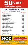 Sap training courses in lahore | sap business one pakistan
