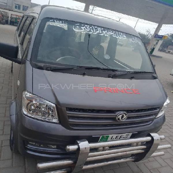 Dfsk convoy 2019