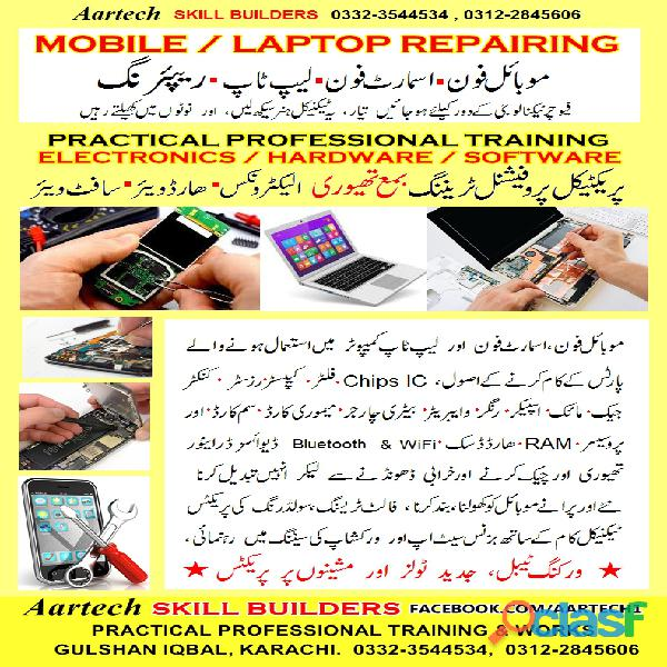 Mobile repairing course, plus electronics course, laptop repairing, in karachi