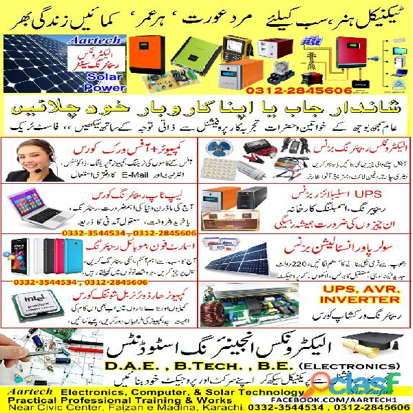Technical courses, electronics, solar, ups, stabilizer, avr, inverter, charger.