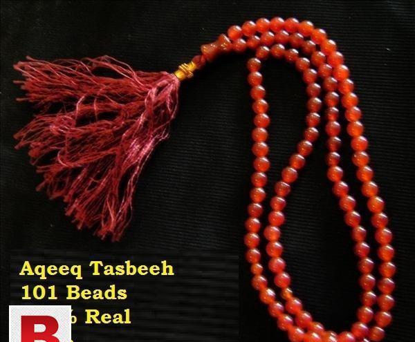 Yamani brown aqeeq tasbeeh (101)- 2200 with delivery