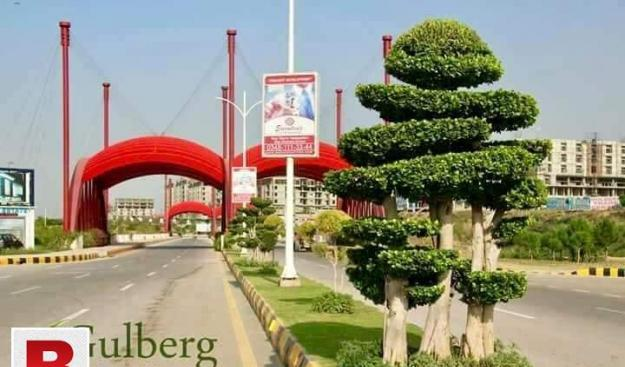 Prime location 7 marla plot available for sale in gulberg