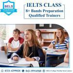 Best ielts training center in lahore pakistan bels college