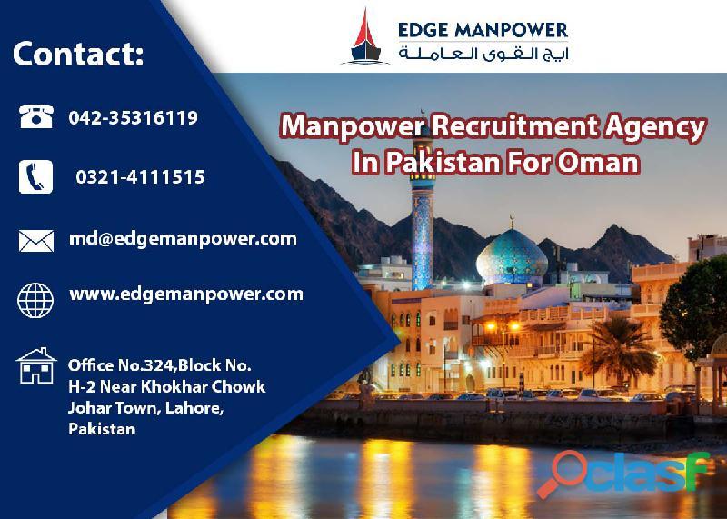 Manpower recruitment agency in pakistan for oman