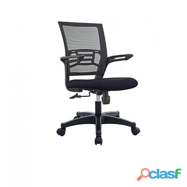 Arm and Back Rest HQ Computer Chair in all over Pakistan   Low Price