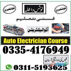 Experience based efi auto electrician course in rawalpindi jhelum chakwal sargodha sahiwal pakistan