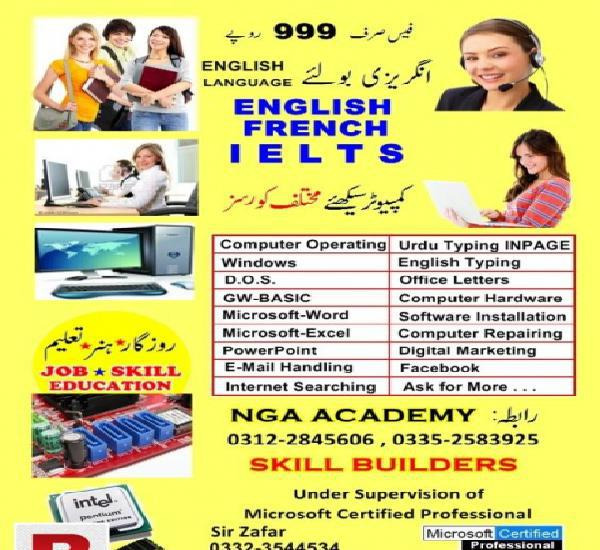 Computer Course & Language Course, Fee Only Rs 999