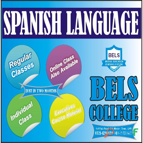 Spanish language dele a1 center bels college
