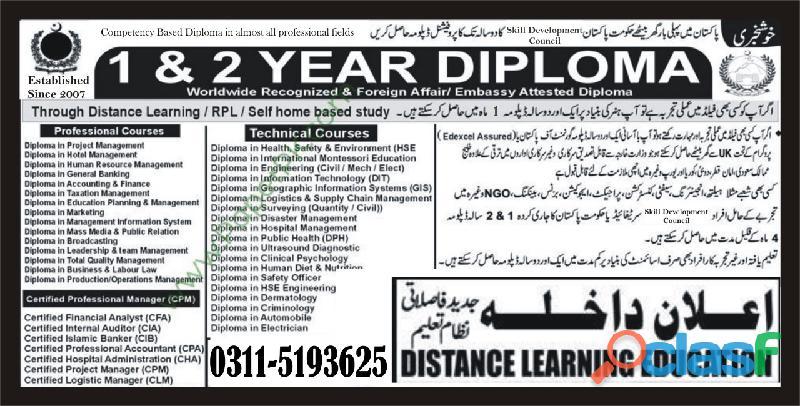 Civil engineering experience based diploma in rawalpindi chakwal jhelum lahore gujrat sargodha