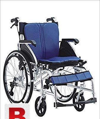 Aluminium travelling cushion seated wheel chair (free home