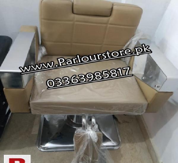 Pc-0020 beauty parlour salon chair in karachi
