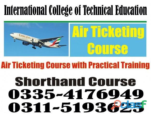 Air ticketing travel & tourism course in rawalpindi chakwal pakistan