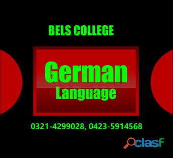 German language center in lahore pakistan