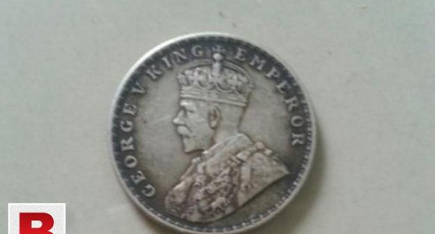Antique coin british